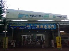 開設記念3日目 003.jpg