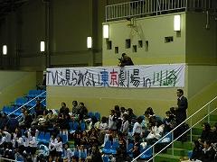 FC東京×東京V 001.jpg