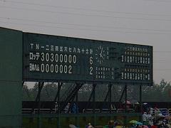 7.28釧路 027.jpg