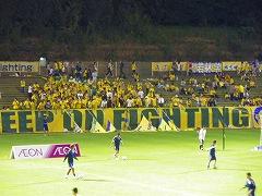 栃木SC×横浜FC 002.jpg