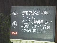 栃木×横浜FC 007.jpg