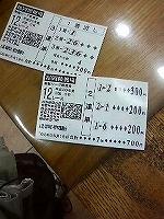 5.18福岡競艇場 002.jpg