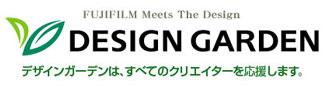 designgarden