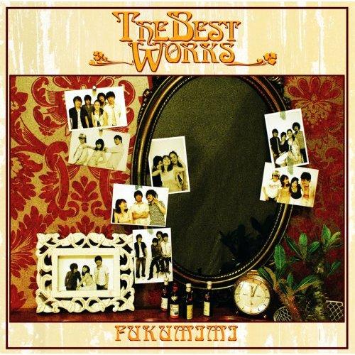 福耳 THE BEST WORKS (通常盤) このCDについて 福耳 として初のベストアルバム