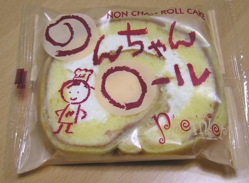 プルミエ-ケーキ1