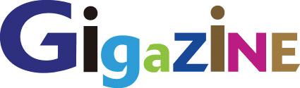 ギガジン 「GIGAZINE倉庫破壊事件」で編集長が敗訴した理由 バトルは控訴審へ