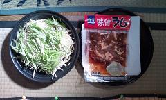 ラム料理1