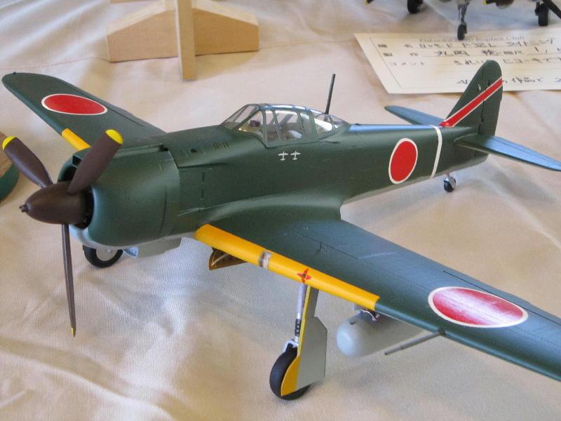 五式戦闘機の画像 p1_33