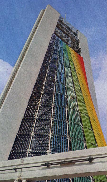 大阪万博虹の塔