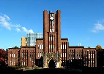 現在の東京大学・安田講堂