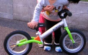 ペダル為しバイク