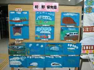 新幹線の絵3