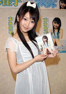 末永佳子の画像 p1_9