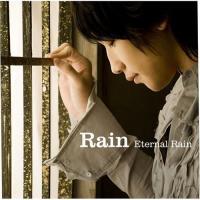Eternal Rain (完全限定盤)(Tシャツ+DVD付).jpg