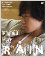 Road For Rain.jpg