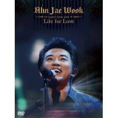 Ahn Jae Wook JAPAN TOUR 2009 Life for Love DVD-BOX(初回限定盤).jpg