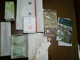 熱田 神宮 お祓い