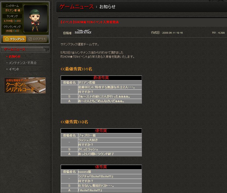 大賞.JPG