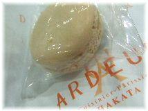 塩バターキャラメル.JPG