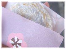 梅が枝餅.JPG