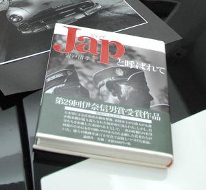 jap.jpg