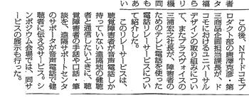 sinnpo-1.jpg