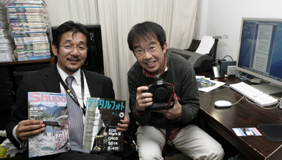 mochida-2.jpg