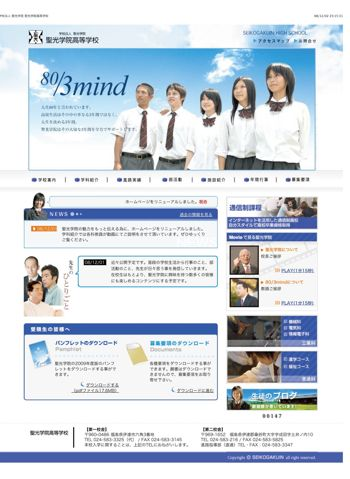 seiko-web.jpg