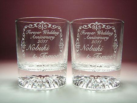 ご結婚周年記念名入れグラス