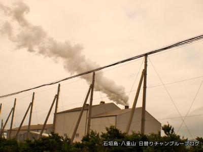 こちらは石垣島の製糖工場。