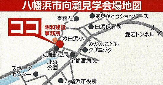 八幡浜市地図