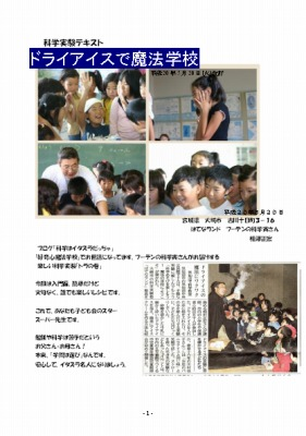 dongurimiyagi-img281x400-1225611575znpkh881241.jpg