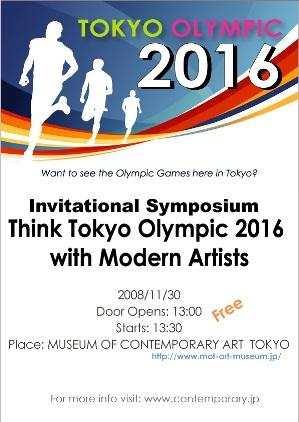symposium_final[1].jpg