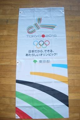 olympic2.JPG