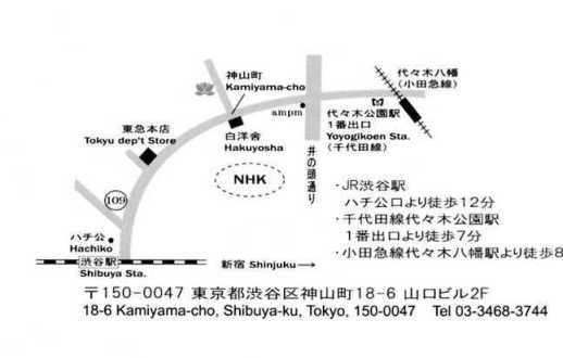 Pema2.jpg