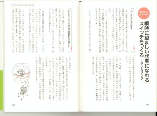 book 中身.jpg
