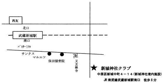 地図-新城神社.jpg