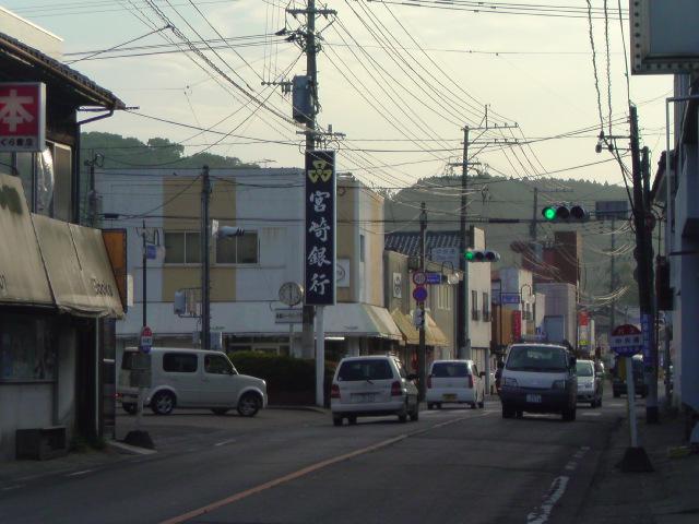 「高鍋町」の検索結果 - Yahoo!検索(画像)