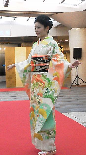kimono-0.jpg