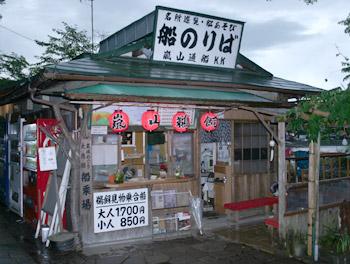 京都の嵐山ではじめての鵜飼いを見ました