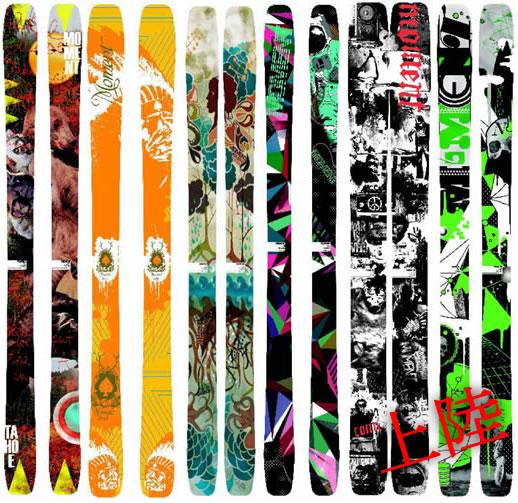 top_ski.jpg