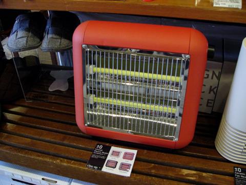 111013_heater