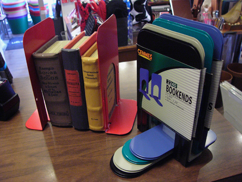 120126_bookends_s