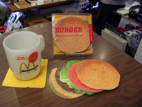 120209_burger