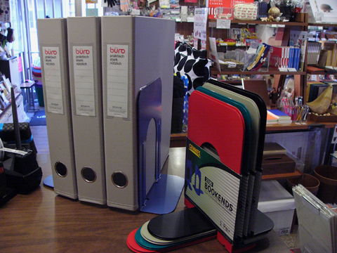 120126_bookends_L