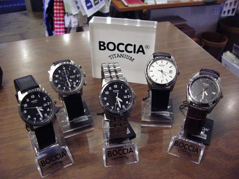 120202_boccia