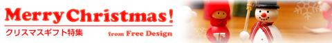 list_christmas2011.jpg