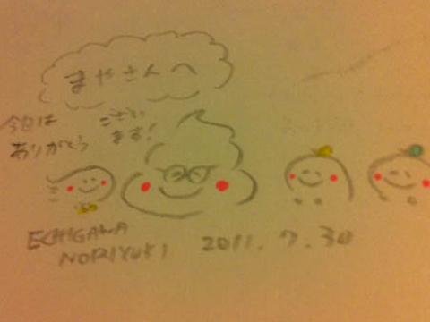 110803_nishi6