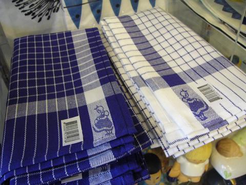 120112_iram_towel