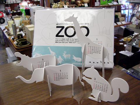 110922_zoo